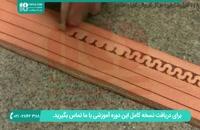 آموزش حکاکی روی چرم به وسیله ابزار حکاکی