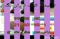 فروش عمده کیف زنانه, تولیدی کیف09905815808