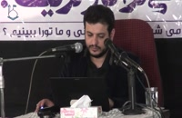 سخنرانی استاد رائفی پور - ماهواره و مهدویت - 3 آذر 93