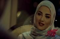 دانلود قسمت 24 آقازاده (قسمت بیست و چهارم سریال آقازاده)