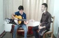 کلیپ زیبای گیتار زدن پسر ۸ ساله کازرونی -آهنگ غمگین