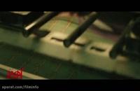 دانلود فیلم سینمایی زهرمار (کامل)(بدون سانسور) فیلم زهرمار جواد رضویان