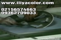 حوضچه هیدروگرافیک/قیمت دستگاه هیدروگرافیک 09362709033