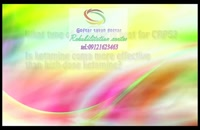 کلینیک  توانبخشی ویژه کودکان  02634471795،  دهقان ویلا فرعی دهقان