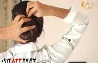 فیلم آموزش چند مدل شینیون ساده + بستن مو در خانه
