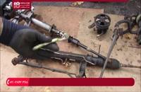 تعمیر جلوبندی خودرو - اجزای سیستم فرمان هیدرولیک