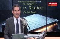"""ویدیوی """"بزرگترین راز کسب و کار""""- گرنت کاردون"""