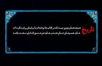 دانلود قسمت اول سریال قبله عالم