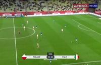 خلاصه بازی فوتبال لهستان 0 - ایتالیا 0