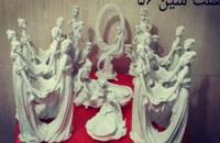 مجسمه پلی استر | هفت سین پلی استر
