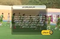 توضیحات خورشیدی در مورد حواشی تیم ملی