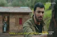 دانلود قسمت 4 سریال ترکی دختر سفیر Sefirin Kizi با زیرنویس فارسی