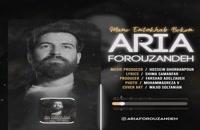 دانلود آهنگ جدید Aria Forouzandeh با نام Mano Entekhab Bokon