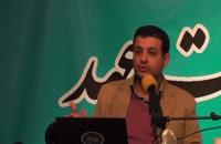 سخنرانی استاد رائفی پور - سواد رسانه ای و جریانات فکری آخرالزمان - جلسه 4 - اراک - 5 بهمن 93