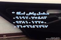 دستگاه مخملپاش،فانتاکروم،۰۹۳۸۵۳۲۴۴۳۴ پودر مخملپاش،پودر مخمل