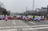 قرنطینه کامل شهر یازده میلیون نفری در چین