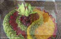آموزش سالاد میوه - مخصوص شب یلدا