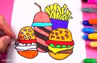 آموزش نقاشی به کودکان این قسمت نقاشی غذای فست فود