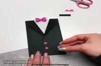 آموزش درست کردن کارت پستال برای روز پدر