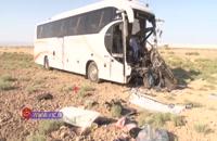 تصادف اتوبوس با کامیون در آزادراه کاشان_قم