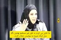 یک پسر ایرانی در آمریکا به یک زن تازه #مسلمان آمریکایی میگه