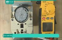 آموزش تعمیر کولر گازی | سرویس کولرگازی | عیب یابی سوییچ کنترل حد فن در کوره
