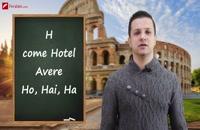 آموزش الفبای ایتالیایی با تلفظ و مثال