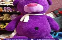 عروسک خرس بزرگ نافدار در سایت http://zoodkado.com - خرید عروسک خرس بزرگ نافدار