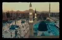 نماهنگ عید مبعث روز انتخاب شدن حضرت محمدامین(ص) به مقام نبوت