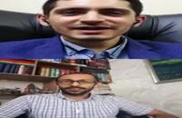 لایو اینستاگرام امید فدوی و پرسش و پاسخ با آقای سجاد باقرزاده