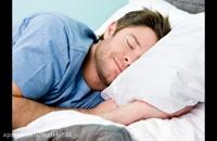 تعبیر خواب پسته