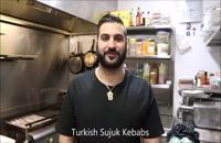 طرز تهیه کباب ترکی در منزل