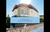 فروش باغ ویلا 780 متری فوق العاده واقع در شهرک ناز کرج