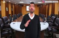 مدرس ارز دیجیتال - ونزوئلا