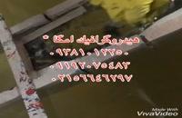 فروش دستگاه مخمل پاش در گرگان 09381012250فروش در سراسر ایران