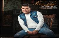 Javad Jarahi Nafasam Bash