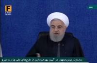 روحانی خطاب به مجلس: هول نشوید، موفقیت دولت تقدیم شما