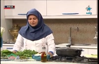 Poloye sabzijat - پلوی سبزیجات