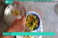 آموزش گام به گام درست کردن غذا برای طوطی سانان