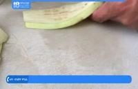 آموزش درست کردن ترشی - ترشی بادمجان ایتالیایی