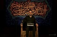 سخنرانی استاد رائفی پور - جنود عقل و جهل - جلسه 32 - 14 اردیبهشت 1400