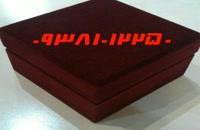 قیمت دستگاه مخمل پاش09363635518پودر مخمل ایرانی//ترک وچینی