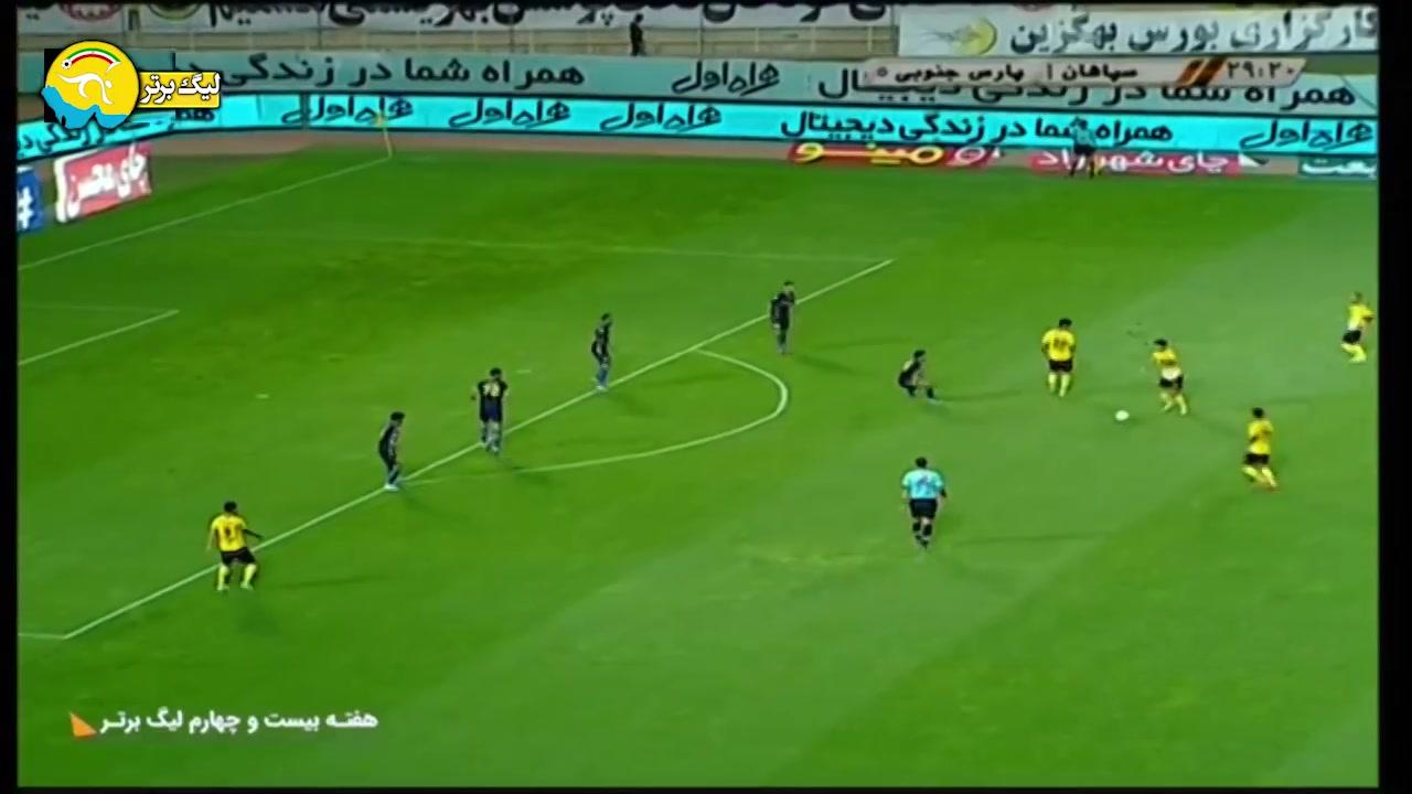 خلاصه بازی سپاهان 1 - پارس جنوبی جم 1