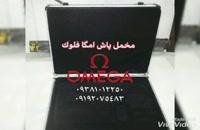 دستگاه مخمل پاش نیمه صنعتی09363635493پودر مخمل ایرانی وترک