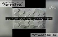 فروش خط تولید از دستی تا فول اتوماتیک سنگ مصنوعی