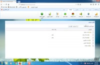 نرم افزار مدیریت مطب و کلینیک - گزارشات مدیریتی