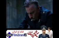 دانلود فیلم سینمایی سرخپوست|فیلم سرخپوست|نوید محمدزاده|دانلود سرخپوست
