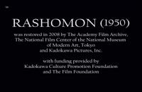 راشومون