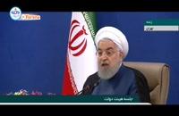 روحانی: هر لحظه آمریکا به تعهدات خود در برجام برگردد، همان لحظه آماده هستیم