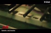 دانلود فیلم زهر مار (Full HD)|فیلم کمدی زهر مار به کارگردانی جواب رضویان--